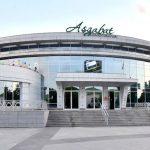 «Aşgabat bahary» kinofestiwalyna işleriň köp sanlysy hödürlenildi